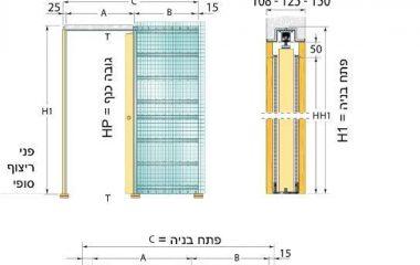 מפרט טכני לדלת כיס בבניה